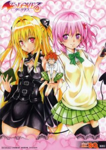 Rating: Questionable Score: 16 Tags: golden_darkness momo_velia_deviluke seifuku tail thighhighs to_love_ru yabuki_kentarou yuuki_rito User: Share
