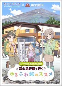 Rating: Safe Score: 11 Tags: aoba_kokona kuraue_hinata megane pantyhose saitou_kaede_(yama_no_susume) tagme yama_no_susume yukimura_aoi User: K@tsu