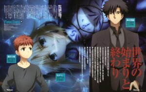 Rating: Safe Score: 12 Tags: emiya_kiritsugu emiya_shirou fate/stay_night fate/zero saber suhara_takashi User: yd6137