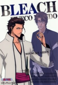 Rating: Safe Score: 2 Tags: aizen_sousuke bleach male User: charunetra