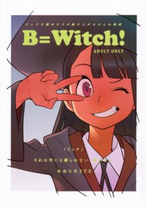 Rating: Safe Score: 11 Tags: akko_kagari hamanasu hamanasu_chaya little_witch_academia witch User: Radioactive