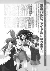 Rating: Questionable Score: 2 Tags: asahina_mikuru ito_noizi maid monochrome nagato_yuki seifuku suzumiya_haruhi suzumiya_haruhi_no_yuuutsu text User: wurmstag