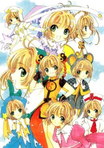 Rating: Safe Score: 4 Tags: card_captor_sakura clamp kinomoto_sakura User: Share