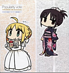 Rating: Safe Score: 13 Tags: binding_discoloration chan×co chibi dress fate/stay_night kara_no_kyoukai kimono ryougi_shiki saber type-moon wedding_dress User: Radioactive