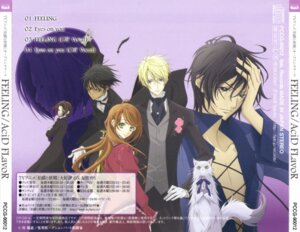 Rating: Safe Score: 2 Tags: disc_cover edgar_j._c._ashenbert ermine hakushaku_to_yousei kelpie lydia_carlton neko nico open_shirt raven screening ulysses User: acas