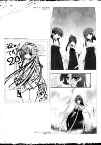 Rating: Questionable Score: 8 Tags: hidan_no_aria kobuichi miko monochrome seifuku sketch sword weapon User: Twinsenzw