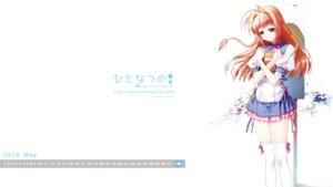 Rating: Safe Score: 25 Tags: calendar haikuo-soft hitonatsuno kimizuka_aoi momotani_chiharu seifuku thighhighs wallpaper User: blooregardo