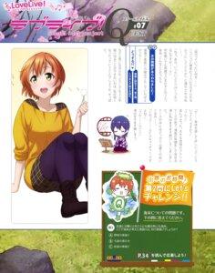 Rating: Questionable Score: 14 Tags: chibi hoshizora_rin japanese_clothes kiyose_akame love_live! otono_natsu pantyhose User: drop