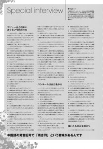 Rating: Safe Score: 1 Tags: text yuyi User: crim