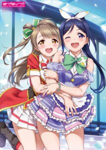 Rating: Safe Score: 28 Tags: crossover inou_shin love_live! love_live!_sunshine!! matsuura_kanan minami_kotori uniform User: saemonnokami