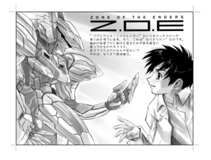 Rating: Safe Score: 3 Tags: goto-p monochrome zone_of_the_enders User: Radioactive