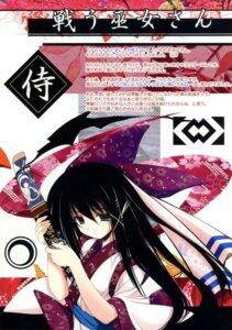 Rating: Safe Score: 12 Tags: kimono nagomi tenmu_shinryuusai User: fireattack