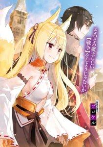 Rating: Safe Score: 10 Tags: animal_ears fuumi japanese_clothes kitsune maou-sama_no_machizukuri!_~saikyou_no_danjon_wa_kindai_toshi~ tail User: kiyoe