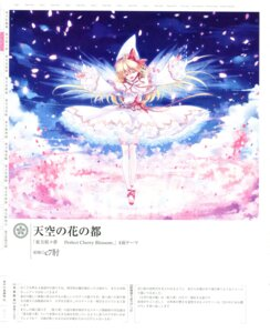 Rating: Safe Score: 15 Tags: dress kieta lily_white touhou wings User: fireattack