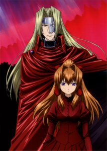 Rating: Safe Score: 5 Tags: cui_lin kaze_no_stigma wernhard User: Radioactive