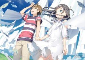 Rating: Safe Score: 35 Tags: dress hentai_ouji_to_warawanai_neko kantoku possible_duplicate summer_dress tsutsukakushi_tsukiko yokodera_youto User: Twinsenzw