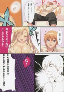 Rating: Safe Score: 6 Tags: boku_wa_tomodachi_ga_sukunai kashiwazaki_sena tatami_to_hinoki User: inchi