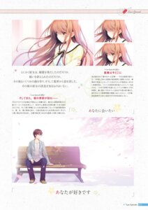 Rating: Safe Score: 14 Tags: digital_version himeno_sena kimishima_ao koi_kakeru_shin-ai_kanojo us:track User: Twinsenzw