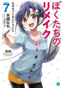 Rating: Questionable Score: 9 Tags: bokutachi_no_remake eretto tagme User: kiyoe