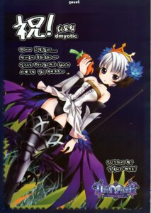 Rating: Safe Score: 16 Tags: dmyo gwendolyn odin_sphere snow_ring thighhighs User: MDGeist