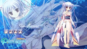 Rating: Safe Score: 25 Tags: lump_of_sugar mizune_gin prism_rhythm sesena_yau wallpaper yukata User: JamesXeno