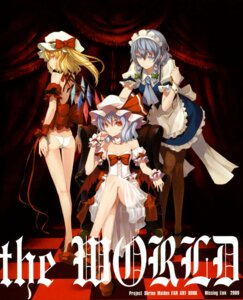 Rating: Questionable Score: 22 Tags: flandre_scarlet izayoi_sakuya maid missing_link pantsu remilia_scarlet shingo touhou User: midzki