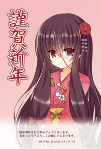 Rating: Safe Score: 12 Tags: initial-soft kimono tagme User: blooregardo