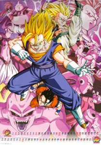 Rating: Safe Score: 5 Tags: babidi calendar dragon_ball gotenks majin_buu male son_gohan son_goku vegetto User: Nazzrie