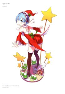 Rating: Safe Score: 41 Tags: ass christmas ootsuka_shinichirou re_zero_kara_hajimeru_isekai_seikatsu rem_(re_zero) thighhighs User: NotRadioactiveHonest