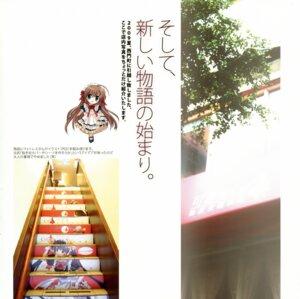 Rating: Safe Score: 5 Tags: maid photo rei rei's_room User: syaoran-kun