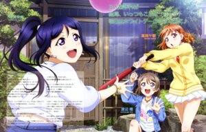 Rating: Safe Score: 11 Tags: baseball gotou_nozomu love_live!_sunshine!! matsuura_kanan seifuku sweater takami_chika watanabe_you User: drop