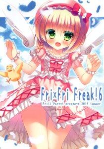 Rating: Questionable Score: 6 Tags: dress rokudou_itsuki skirt_lift tagme wings User: Radioactive
