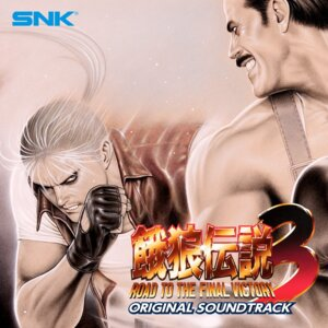 Rating: Safe Score: 4 Tags: disc_cover fatal_fury franco_bash male shinkirou snk terry_bogard User: blooregardo