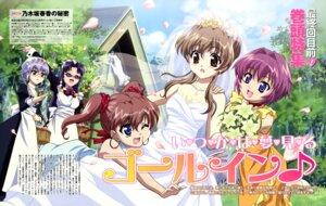 Rating: Safe Score: 15 Tags: amamiya_shiina dress maid megane nagano_michiko nanashiro_nanami nogizaka_haruka nogizaka_haruka_no_himitsu nogizaka_mika sakurazaka_hazuki wedding_dress User: celestine-mithos