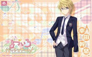 Rating: Safe Score: 3 Tags: hinata_mutsuki male megane seifuku skyfish wallpaper yotsuiro_passionato! User: jack09335