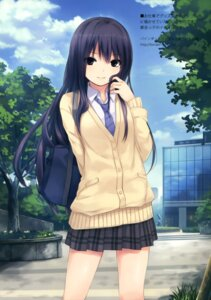 Rating: Safe Score: 89 Tags: coffee-kizoku royal_mountain seifuku shiramine_rika User: Twinsenzw