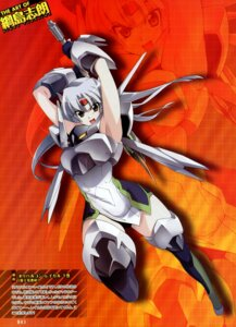 Rating: Safe Score: 21 Tags: mecha_musume orichalcum_reycal tsunashima_shirou User: crim