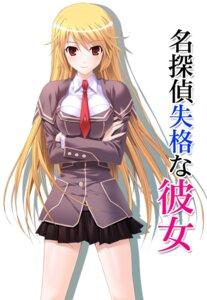 Rating: Safe Score: 9 Tags: hasumi_elan meitantei_shikkaku_na_kanojo seifuku tachibana_konoha User: van