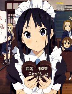 Rating: Safe Score: 64 Tags: akiyama_mio hirasawa_yui horiguchi_yukiko k-on! kotobuki_tsumugi maid nakano_azusa seifuku tainaka_ritsu valentine User: Aurelia