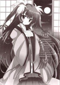 Rating: Safe Score: 10 Tags: itsuka_todoku_anosorani monochrome ousuki_konome sakura_koharu User: admin2