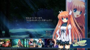 Rating: Safe Score: 12 Tags: hinoue_itaru key ootori_chihaya rewrite wallpaper User: Devard