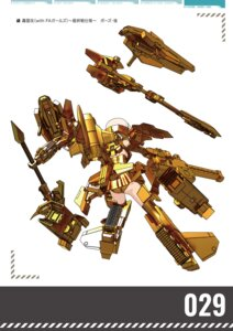 Rating: Questionable Score: 1 Tags: frame_arms_girl gourai User: Halcon_Negro