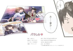 Rating: Safe Score: 5 Tags: hanekoto User: kiyoe