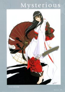 Rating: Safe Score: 7 Tags: horibe_hiderou kimono sword umbrella User: Radioactive
