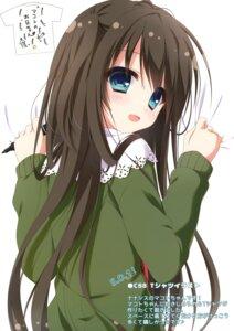 Rating: Safe Score: 16 Tags: dress yuzuna_hiyo User: BattlequeenYume