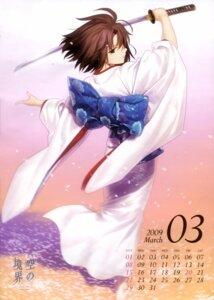 Rating: Safe Score: 28 Tags: calendar kara_no_kyoukai kimono koyama_hirokazu ryougi_shiki sword takeuchi_takashi type-moon User: Kalafina