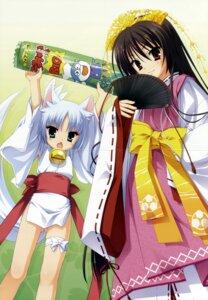 Rating: Questionable Score: 13 Tags: crease kitsune kobuichi muririn rindou_ruri tail tenshinranman unohananosakuyahime User: Radioactive