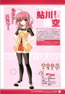 Rating: Safe Score: 5 Tags: ayukawa_misora jpeg_artifacts lamune profile_page User: Davison