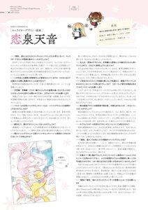 Rating: Safe Score: 1 Tags: digital_version gin'iro_haruka sketch tone_work's User: Twinsenzw