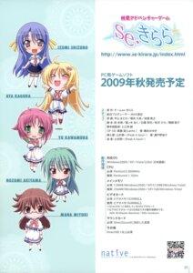 Rating: Safe Score: 7 Tags: akiyama_nozomi chibi kagura_aya kawamura_yuu miyuki_mana native seifuku se.kirara shizuno_izumi User: midzki